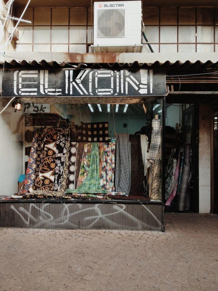Tel Aviv látnivalók Neve Tzedek